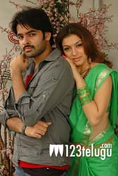 maska movie review trailers songs galleries photos