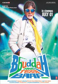 Bbuddah